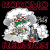 Kokomo Punk Reunion 2008